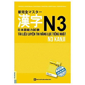 Tài Liệu Luyện Thi Năng Lực Tiếng Nhật N3- Kanji