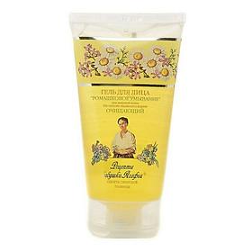 Gel rửa mặt hoa cúc dành cho da nhờn bà già Agafja Cleasing for oily skin 150ml