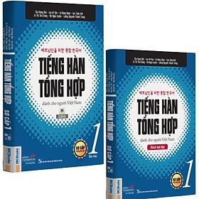 [Download Sách] Combo Sách Tiếng hàn tổng hợp dành cho người Việt Nam - Sơ cấp 1 (Bản 4 màu)