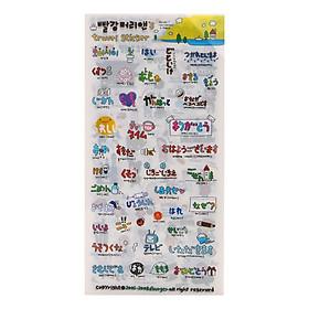Bộ 6 Tấm Sticker Trang Trí - Chủ Đề Du Lịch Nhật Bản