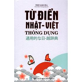 Từ Điển Nhật - Việt Thông Dụng (Tặng Thẻ Flashcard Từ Vựng Kanji)