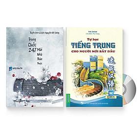 Combo 2 sách: Trung Quốc 247: Mái nhà thân thuộc (Song ngữ Trung - Việt có Pinyin) + Tự học tiếng Trung cho người mới bắt đầu  + DVD quà tặng