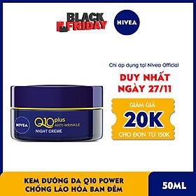 Kem Dưỡng Da NIVEA Q10 Power Chống Lão Hóa Ban Đêm (50ml) - 81289