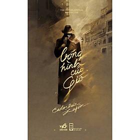 Cuốn tiểu thuyết bán chạy được độc giả khắp nơi yêu thích - Bóng hình của gió