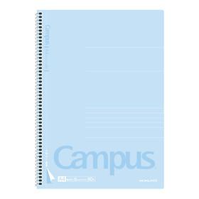 Tập Campus Bìa Mềm (8mm) (A4/50 Tờ)