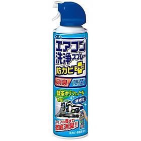 Chai xịt vệ sinh điều hòa nội địa Nhật Bản