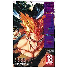 ワンパンマン 18 - One-Punch Man 18