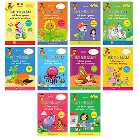Bộ Sách Tô Màu Và Làm Quen Với Môi Trường Dành Cho Bé (Bộ 10 Cuốn)