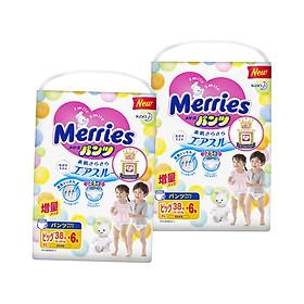 Combo 2 Tã/bỉm quần Merries size XL - 38 + 6(12 - 22kg)