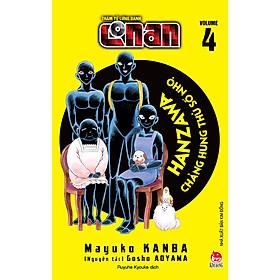 Thám Tử Lừng Danh Conan - Hanzawa - Chàng Hung Thủ Số Nhọ Tập 4 [Tặng Kèm Postcard]
