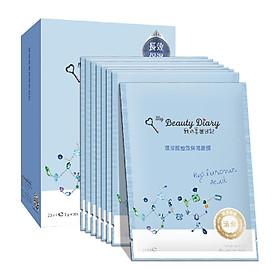 Hộp 8 Miếng My Beauty Diary - Mặt nạ dưỡng ẩm Hyaluronic Acid - Hàng Nội Địa Đài Loan