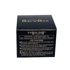 [Mini size 10g] Kem Dưỡng Trắng Da, Làm Giảm Thâm Nám DongSung Rannce Cream 10g-5