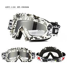 Motocross Motorcycle Goggles Off Road Dirt Bike DustProof Racing Glasses Anti Wind Eyewear Ski Goggles