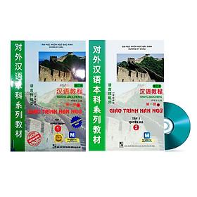 Combo Giáo Trình Hán Ngữ Tập 1 (Quyển thượng + Quyển Hạ) Tặng kèm 1 DVD hướng dẫn tự học tiếng trung từ A->Z