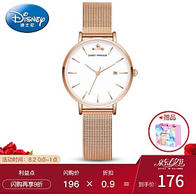Disney watches female middle school students fashion trend quartz watch waterproof calendar simple female watch ulzzang new T1101RG1