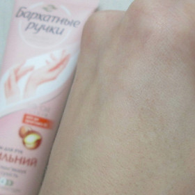 Kem dưỡng da và móng tay Unilever Cream Complex for hands and nails Velvet handles 80ml-5