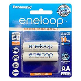 Bộ 2 Pin AA Panasonic Eneloop 2000mAh - Hàng chính hãng