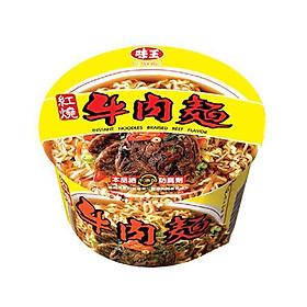 Mì thịt bò kho tàu VE WONG - 3 gói