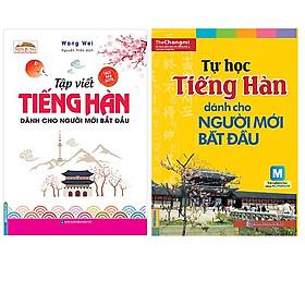 Combo Tự Học Tiếng Hàn Dành Cho Người Mới Bắt Đầu (Kèm CD Hoặc Tải App) - Tái Bản+Tập Viết Tiếng Hàn Dành Cho Người Mới Bắt Đầu
