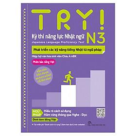 Try! Kỳ Thi Năng Lực Nhật Ngữ N3. Phát Triển Các Kỹ Năng Tiếng Nhật Từ Ngữ Pháp (Phiên Bản Tiếng Việt)