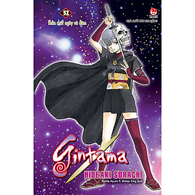 Gintama Tập 52: Thần Chết Ngày Và Đêm (Tái Bản 2020)