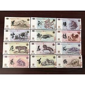 Bộ tiền 12 con giáp Trung Quốc lưu niệm - tặng kèm bao lì xì
