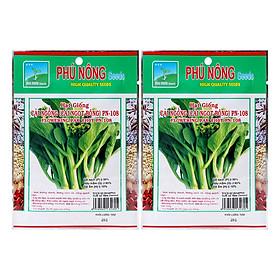 Bộ 2 Gói Hạt Giống Cải Ngồng (Cải Ngọt Bông) PN-108 Phú Nông (20g / Gói)