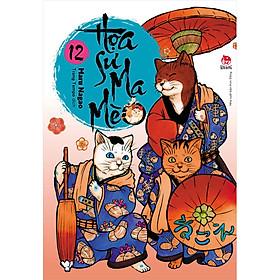 Họa Sư Ma Mèo - Tập 12