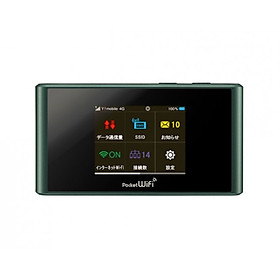 Bộ phát Wifi 4G ZTE 305ZT Softbank cao cấp Japan Phiên bản quốc tế