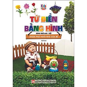Từ Điển Bằng Hình - Khám Phá Ngôi Nhà Của Bé (Song Ngữ Anh - Việt)