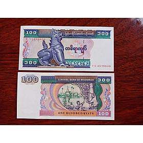 Tờ tiền Myanmar hình con Lân 100 Kyats xưa - sưu tầm tiền cổ