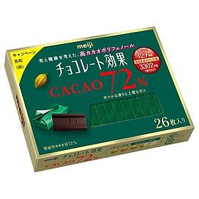 Meiji Hộp 26 miếng socola đen với 72% cacao (130g)