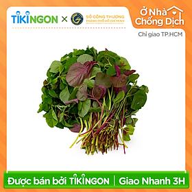 [Chỉ giao HCM] - Rau dền (1kg) - được bán bởi TikiNGON - Giao nhanh 3H