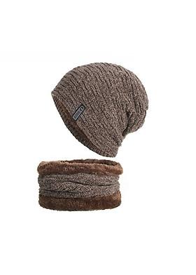 Hình ảnh Bộ Mũ len, nón len trùm đầu và trùm cổ Care A022