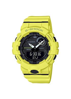Đồng hồ nam Casio G-Shock chính hãng GBA-800-9ADR