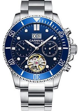 Đồng hồ nam Carnival G88002.104.011