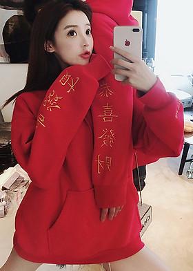 Hình ảnh Áo Khoác Hoodie Form Rộng Tay dài Màu Đỏ Mặc Nhóm Mặc Đôi Giáng Sinh Noel Tết Hot