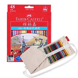 Hình đại diện sản phẩm Faber-castell color pencil 60 color oily color pencil draw set (60 color pencil +64 hole pencil)