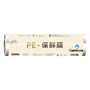 Hình đại diện sản phẩm Màng Bọc Thực Phẩm Hui Baili Dùng 1 Lần 30cm*30cm