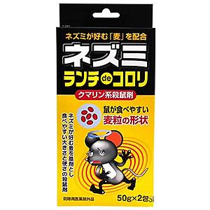 Hình đại diện sản phẩm Thuốc diệt chuột Kiyou nội địa Nhật Bản