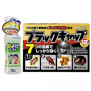 Hình đại diện sản phẩm Combo Thuốc viên diệt gián + Chai xịt chống muỗi, côn trùng loại to 160ml nội địa Nhật Bản