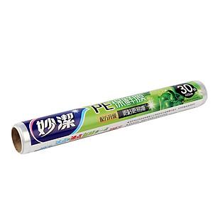 Hình đại diện sản phẩm Màng Bọc Thực Phẩm Miaojie (30cm x 30m)