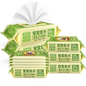 Hình đại diện sản phẩm Baby Jinshui baby wipes wet paper towel baby baby wipes paper children wet paper towel sanitary wipes baby soft wipes 500 pumping