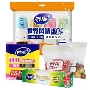Hình đại diện sản phẩm Bộ Sản Phẩm Gia Dụng Miaojie (Ly Nhựa Có Khả Năng Phân Hủy, Túi Đựng Thục Phẩm, Bao Đựng Rác)