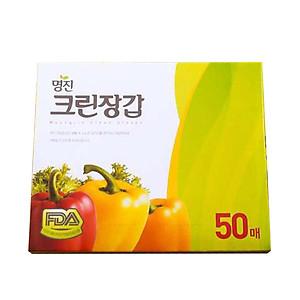 Hình đại diện sản phẩm Găng Tay Nilon Myungjin Hàn Quốc Dùng 1 Lần Hộp 50 Cái (24x28cm)