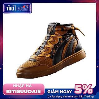 Giày Thể Thao Nữ Biti's Hunter Street x VietMax -  Arising Vietnam R3 Gold DSWH05500