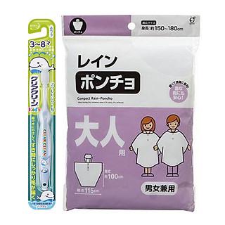 Combo Áo Mưa Siêu Bền Cho Bé (Dài 100Cm) + Bàn Chải Đánh Răng Trẻ Em Từ 3 - 8 Tuổi - Nội Địa Nhật Bản