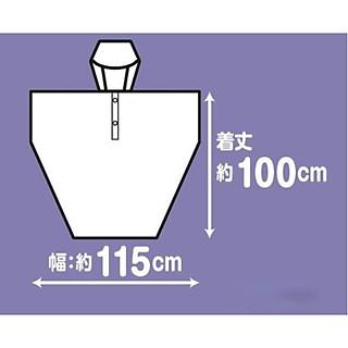 Áo Mưa Siêu Bền Cho Bé (Dài 100cm) - Nội Địa Nhật Bản
