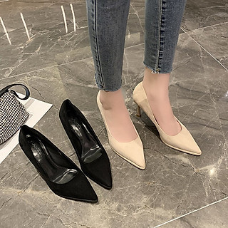 Giày cao gót nữ 7,5cm lót giả da mềm D723