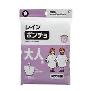 Combo 2 cái áo mưa siêu nhẹ cho bé nội địa Nhật Bản
